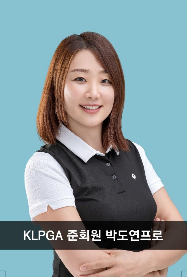 박도연프로사진